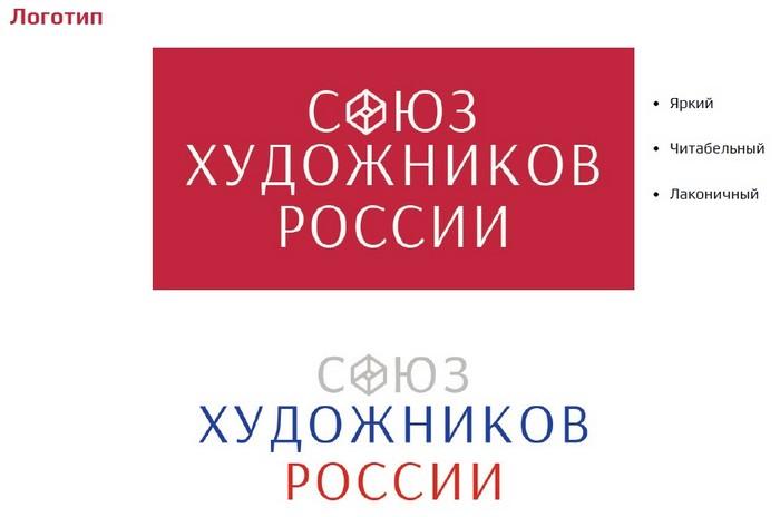 Член союза художников россии костина наталья борисовна